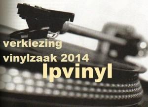 vinylzaak2014